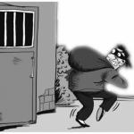 男人梦见家里进贼钱被盗空是什么意思