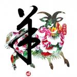 2015年羊年本命年运势